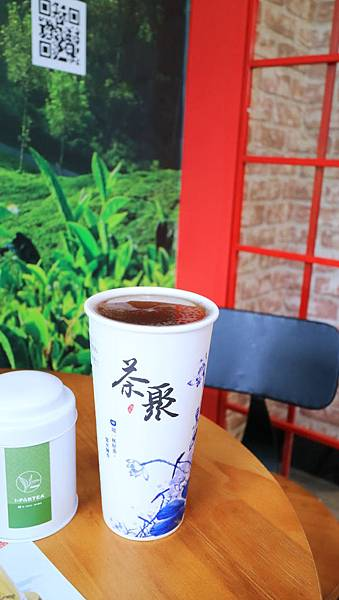 tea21.jpg