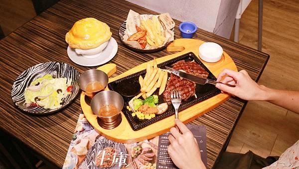 steak42.jpg