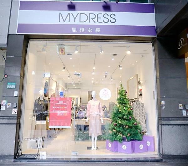 mydress1.JPG