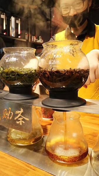tea24a.jpg