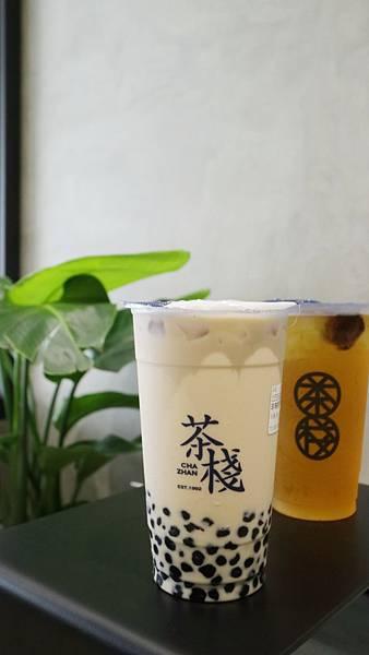 tea-15.jpg