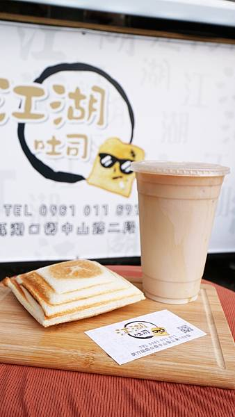 toast9.jpg
