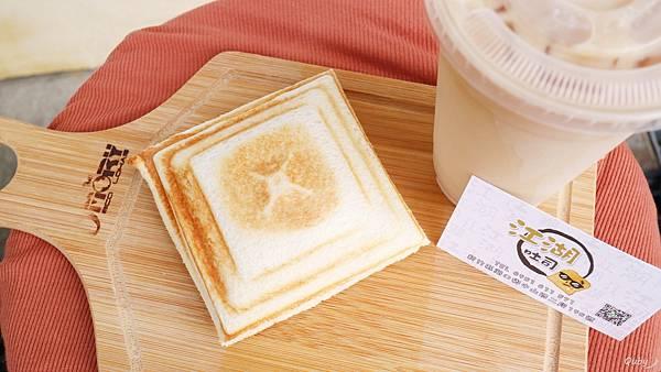 toast11.jpg