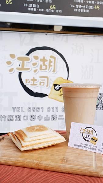 toast12.jpg