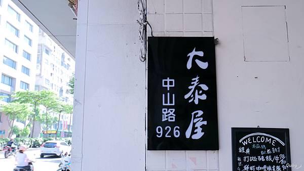 thai29.jpg