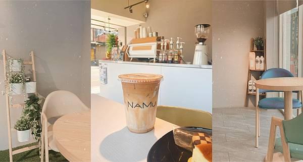 NAMU (1).jpg