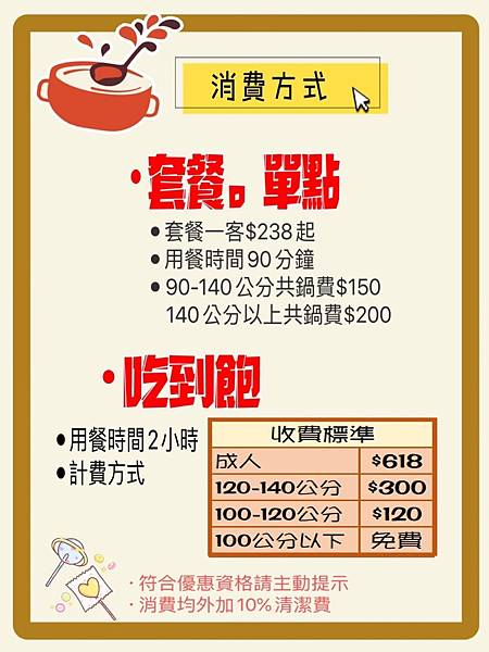S__67379527.jpg