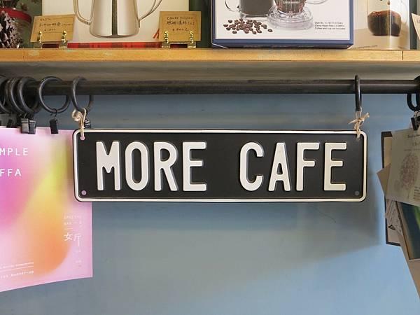More cafe_210305_1.jpg