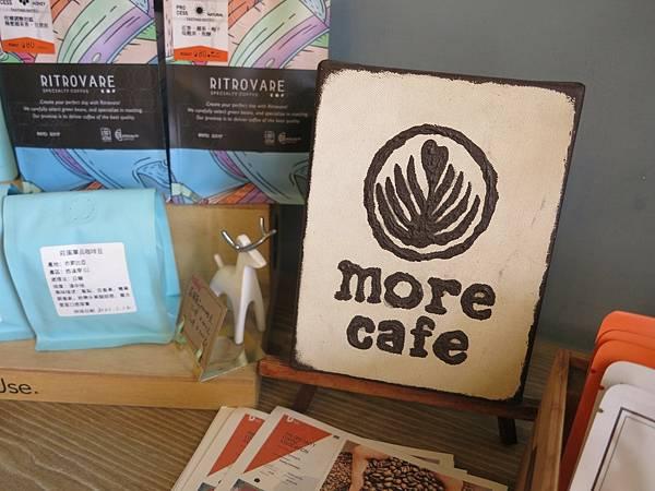 More cafe_210305_22.jpg