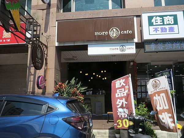 More cafe_210305_16.jpg