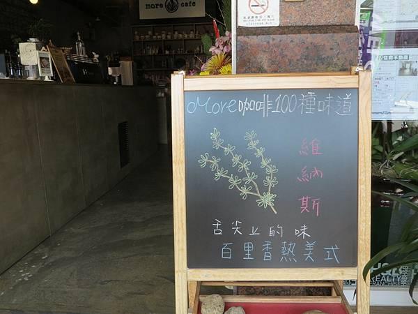 More cafe_210305_28.jpg