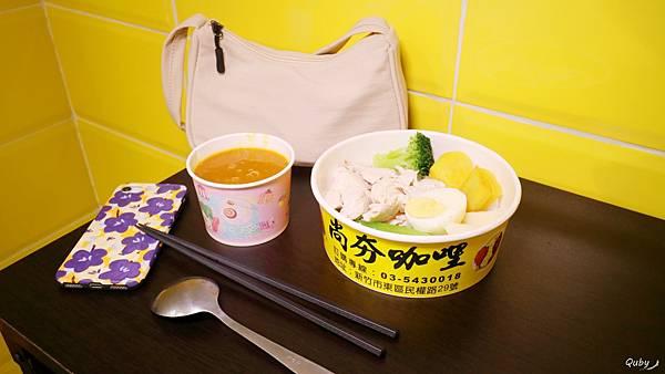 curry10.jpg