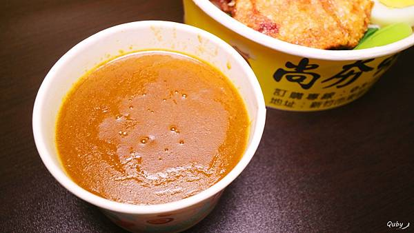 curry18.jpg