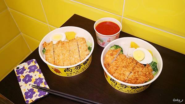 curry19.jpg