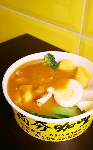 curry30.JPG