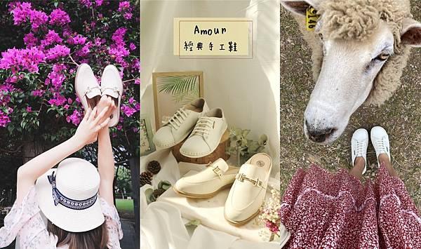 top_shoes.jpg