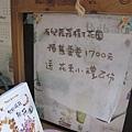 IMG_5102.JPG