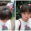 IMG_1168_副本.jpg