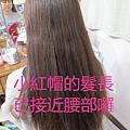 IMG_6997_副本.jpg