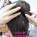IMG_7064_副本.jpg