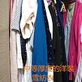 IMG_9792_副本.jpg