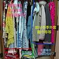第二衣櫃.jpg