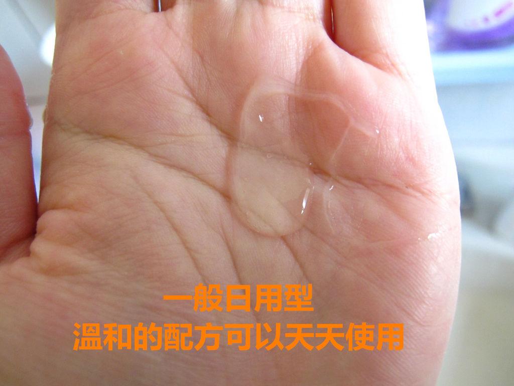 IMG_0374_副本.jpg