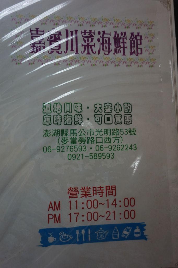 DSC05661.JPG