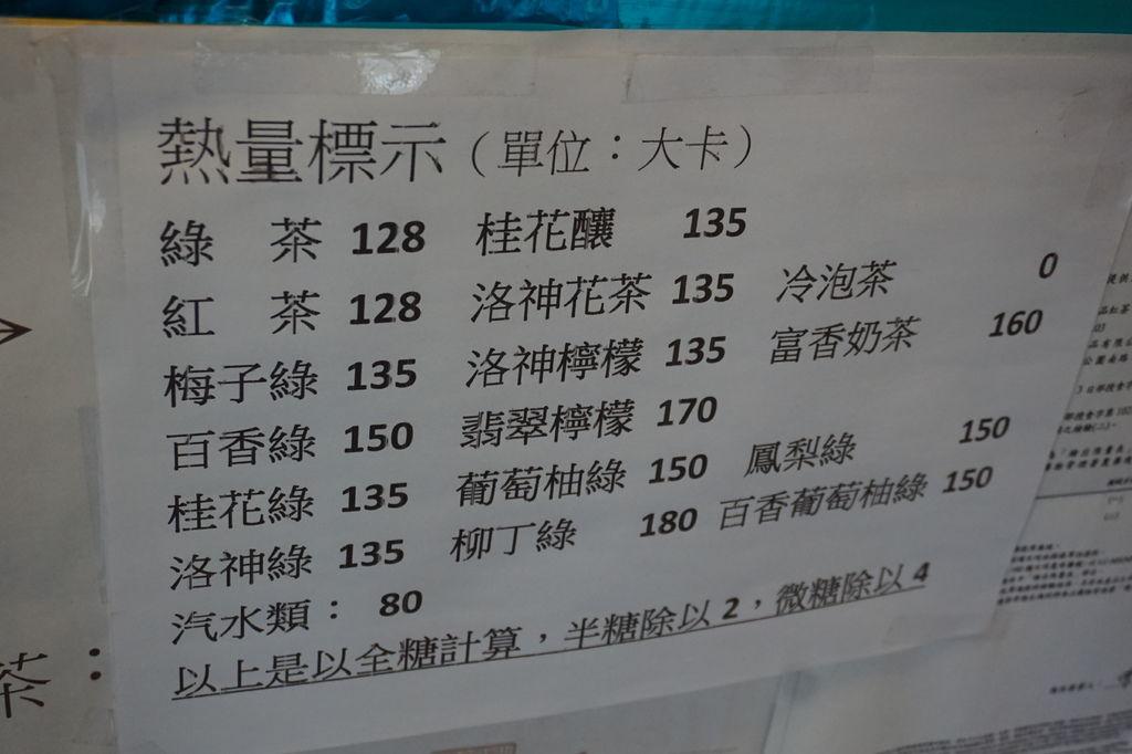 DSC03287.JPG