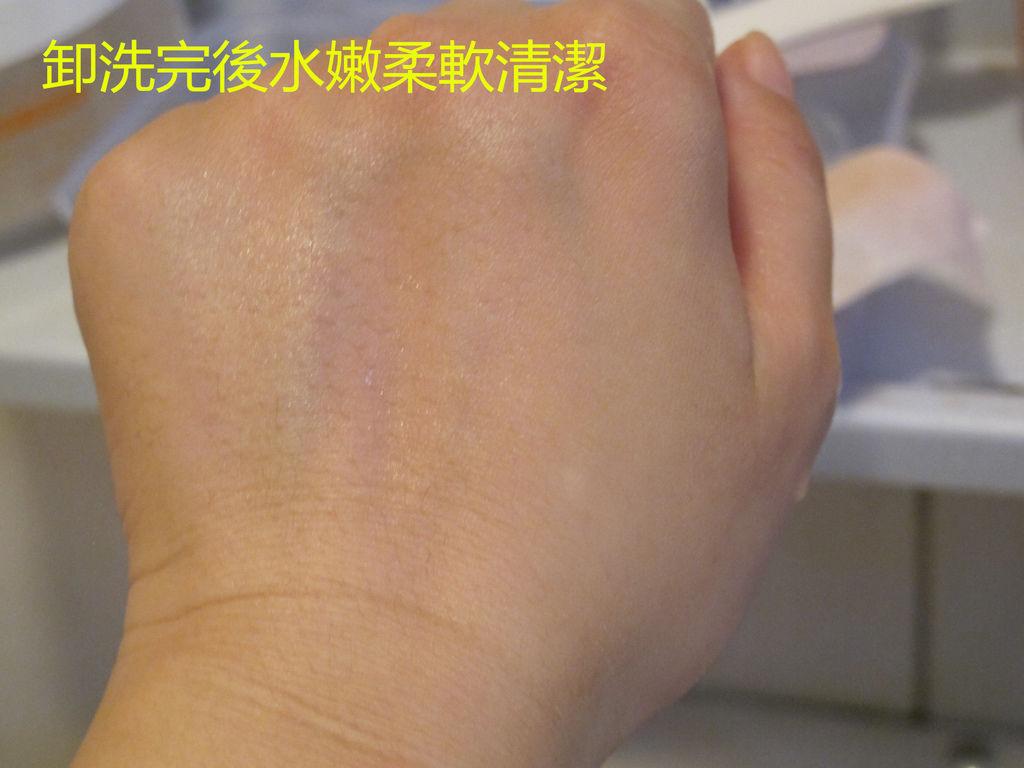 IMG_3370_副本.jpg