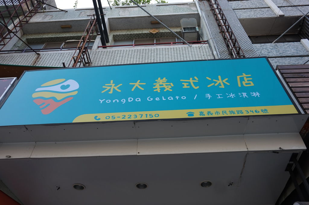 DSC04977.JPG