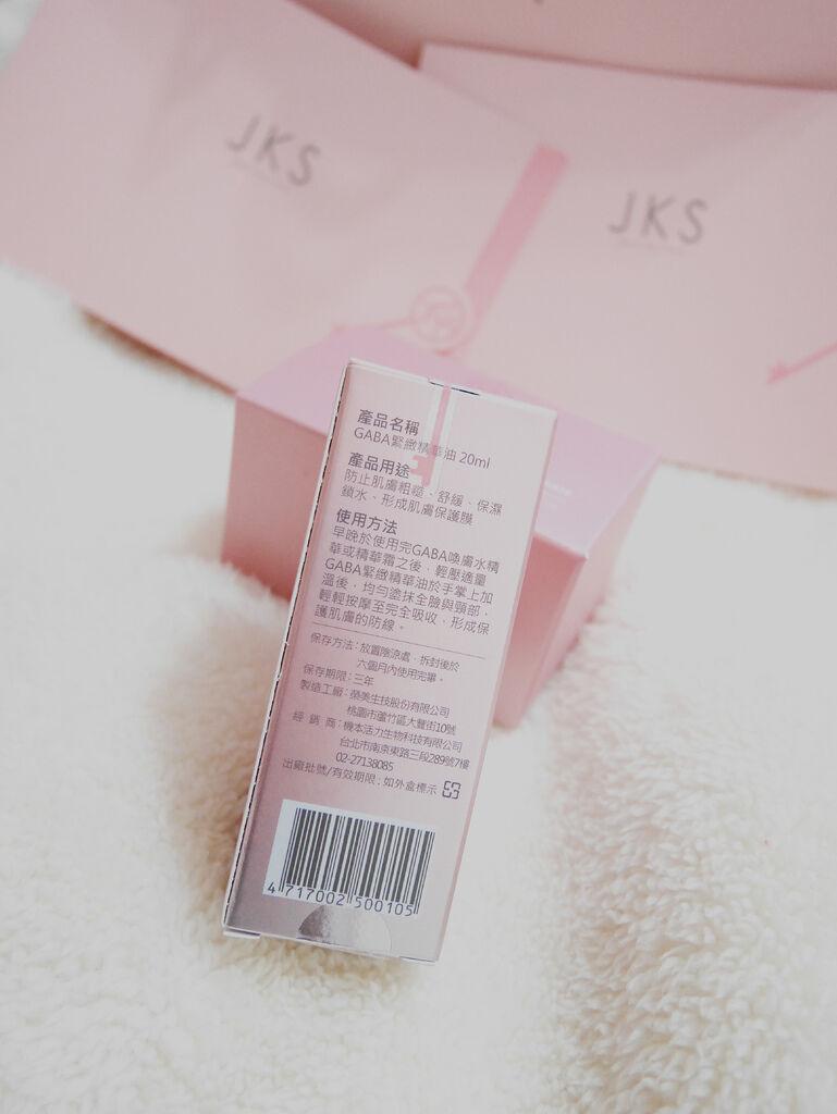 P1000384_副本.jpg