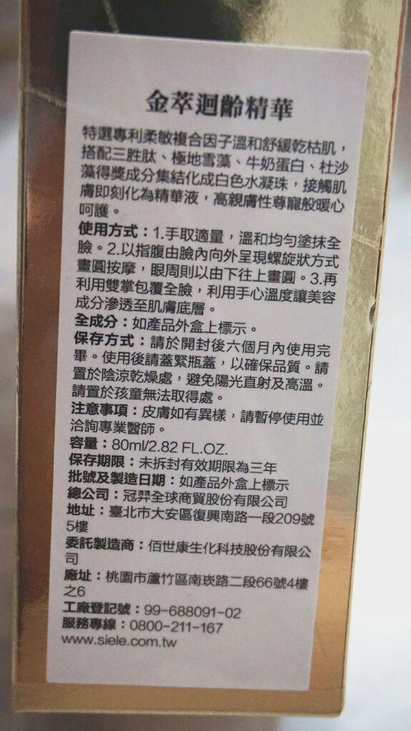 DSC09112_副本.jpg