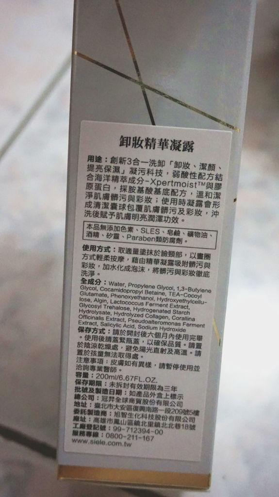 DSC09111_副本.jpg