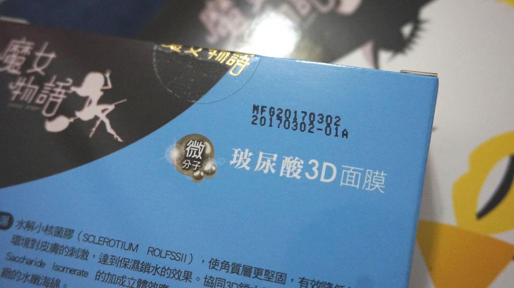 DSC09461_副本.jpg