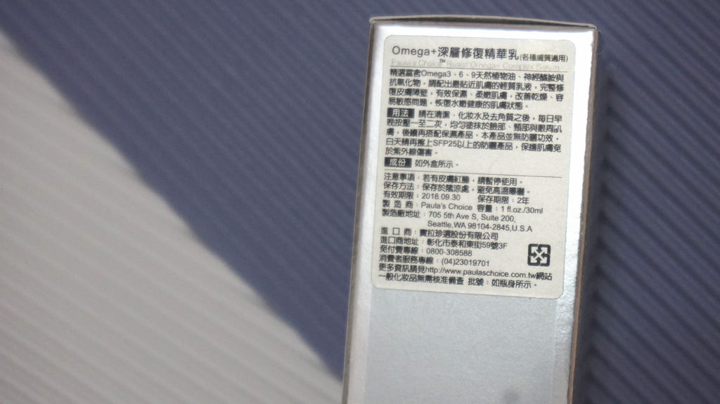 DSC09649_副本.jpg