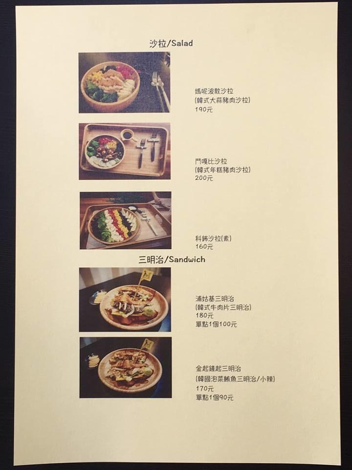 新菜單1.jpg