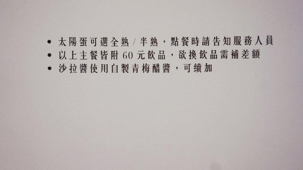 DSC01223_副本.jpg