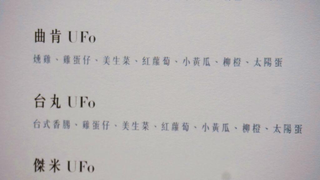 DSC01224_副本.jpg