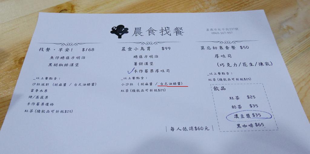 P1020844_副本.jpg