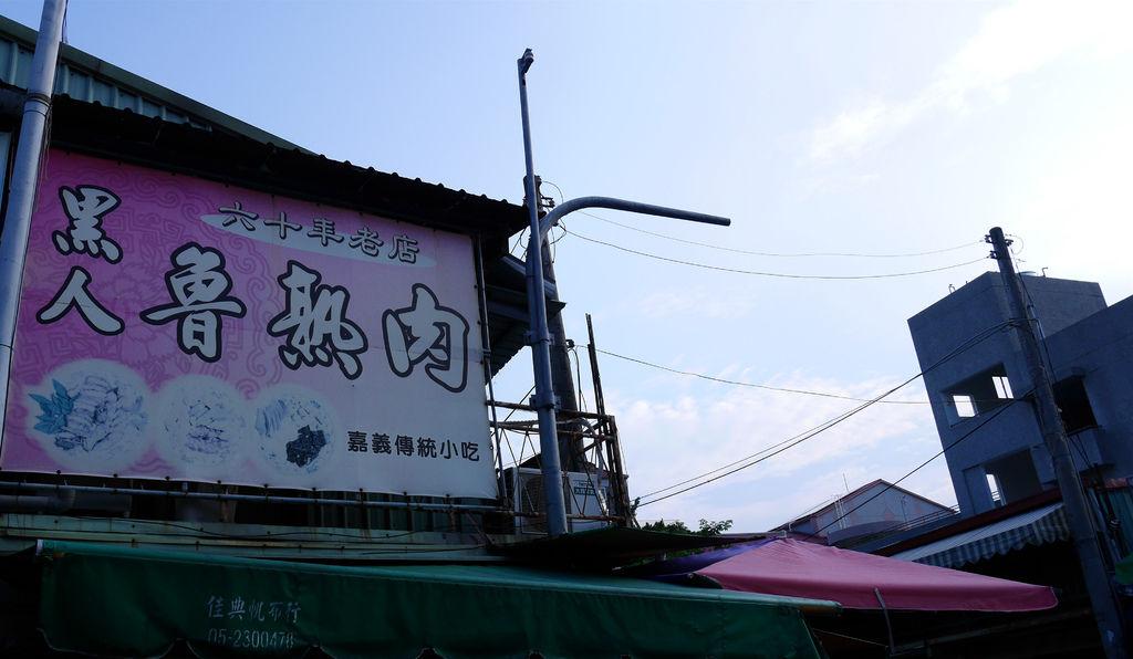 P1020869_副本.jpg