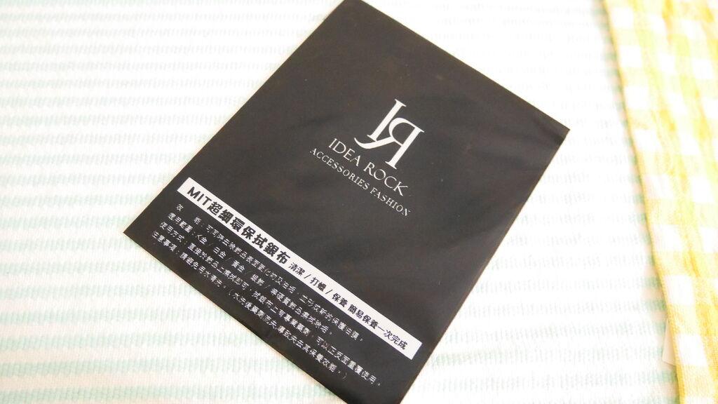 P1030305.JPG