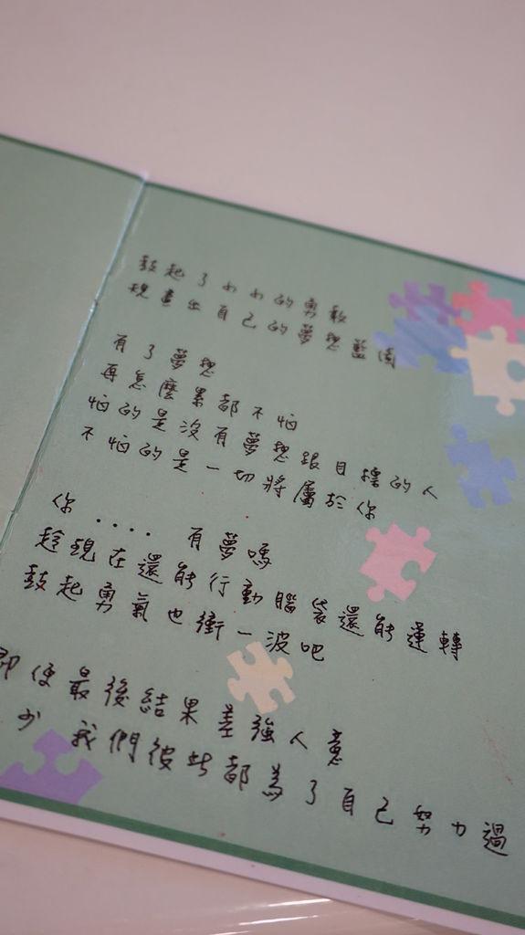 DSC04877.JPG