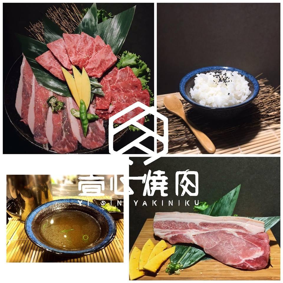 壹心燒肉1.jpg