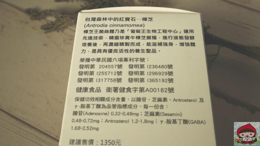 P1060823_副本.jpg