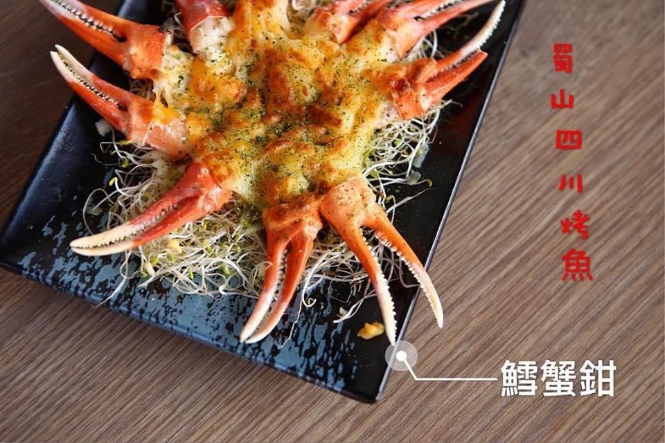 鱈蟹鉗.jpg