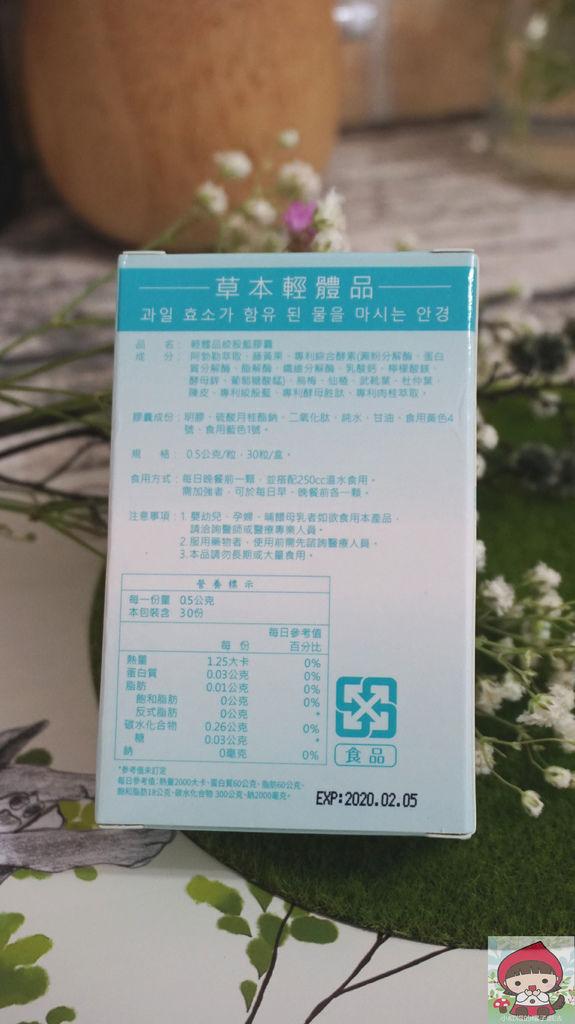 DSC08814_副本.jpg