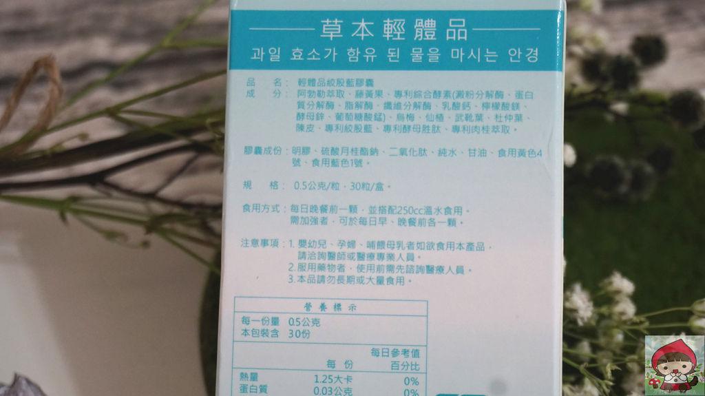 DSC08816_副本.jpg