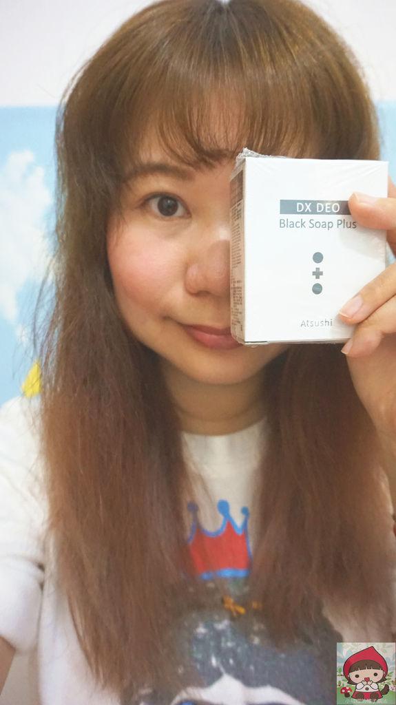DSC08875_副本.jpg