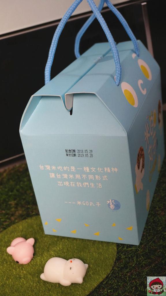 DSC01255_副本.jpg